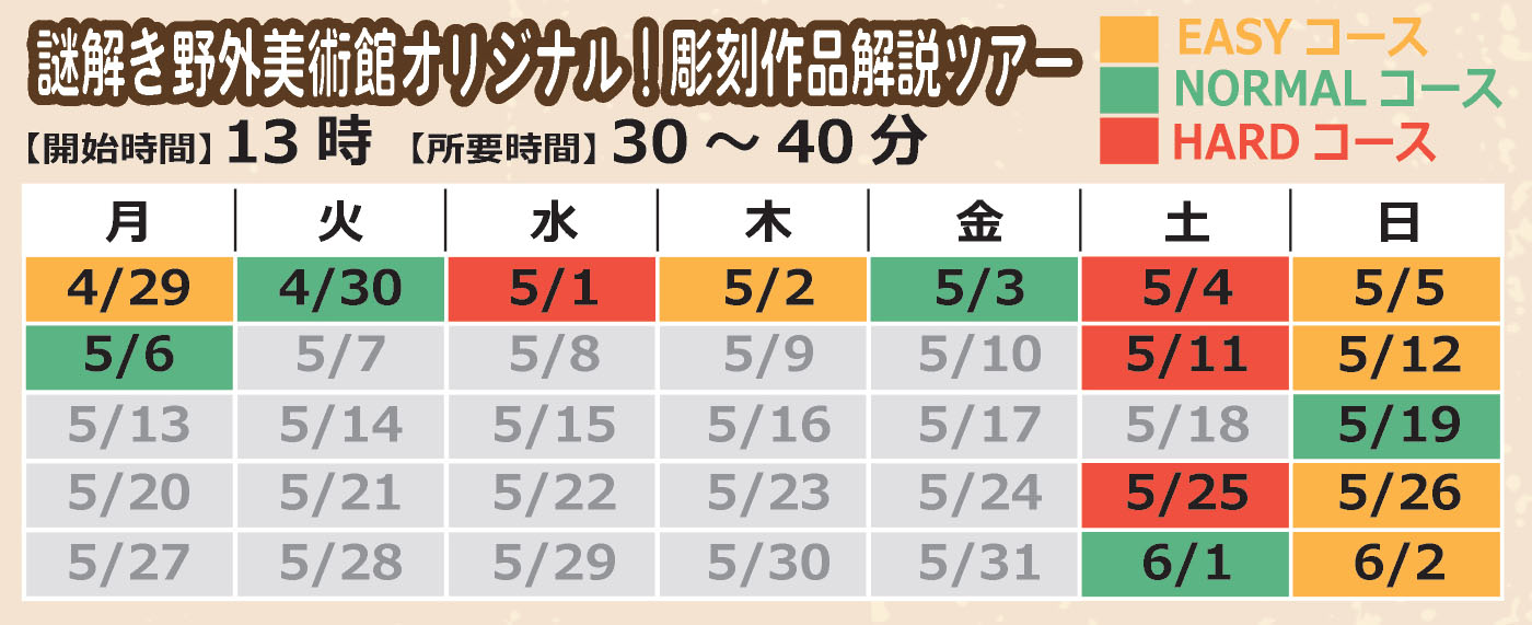 %e8%a7%a3%e8%aa%ac%e3%82%ab%e3%83%ac%e3%83%b3%e3%83%80%e3%83%bc