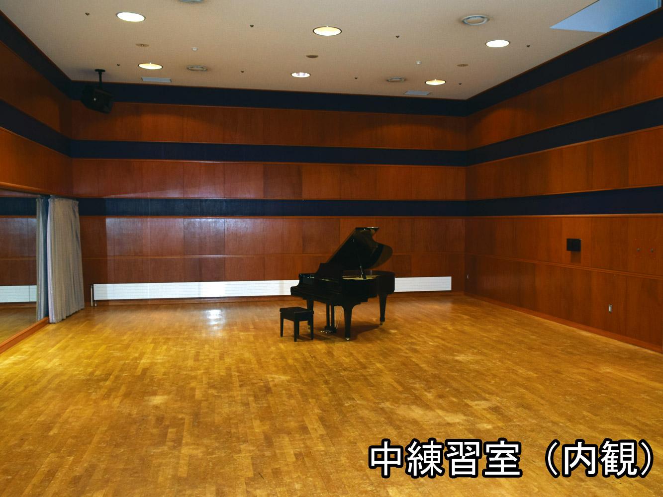 中練習室の画像1