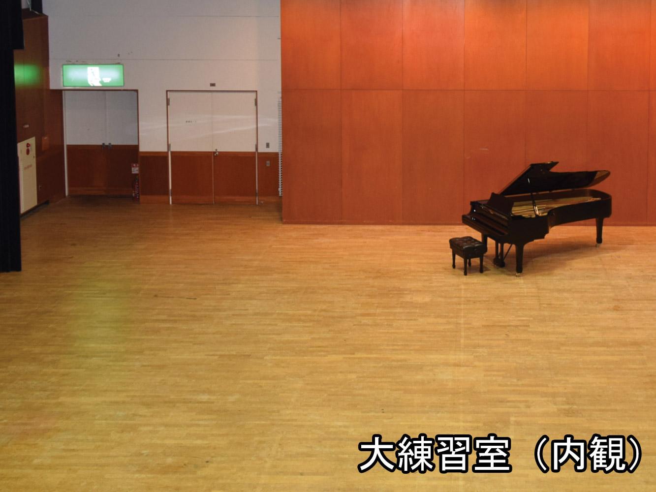 大練習室の画像2