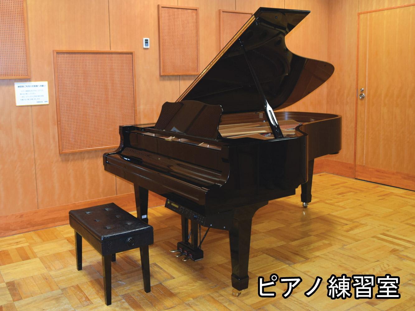 ピアノ練習室の画像1