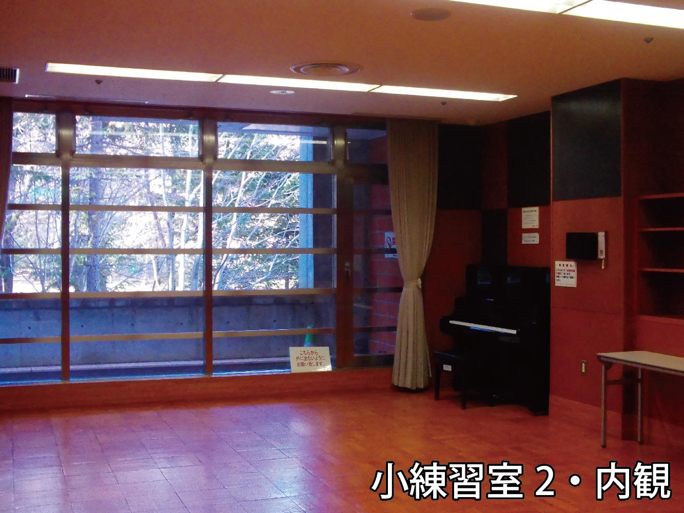 小練習室1~6の画像1