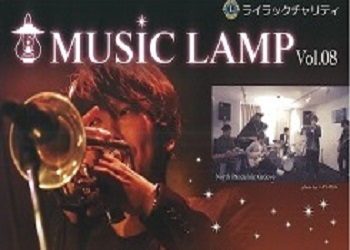 MUSIC LAMP Vol.08