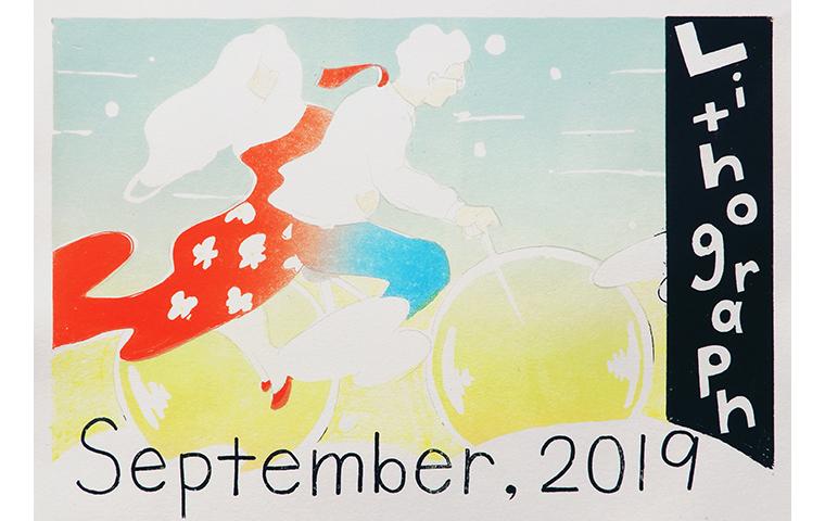 《バルセロナ展コラボ企画・版画》 リトグラフでポスターを刷ろう!4日間コース