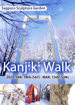 Kanjiki Walk 2020