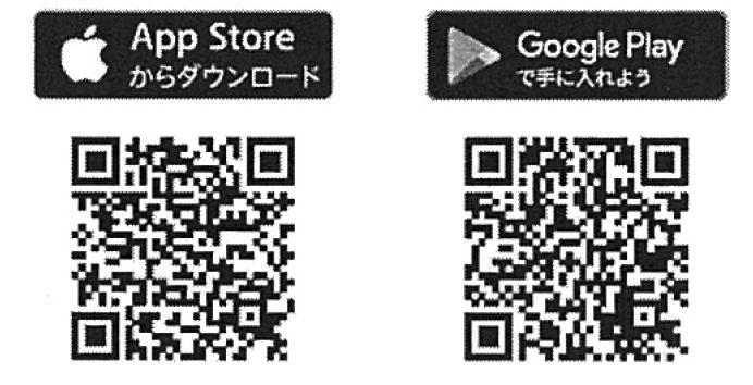 ポケット学芸員アプリのQRコードの画像