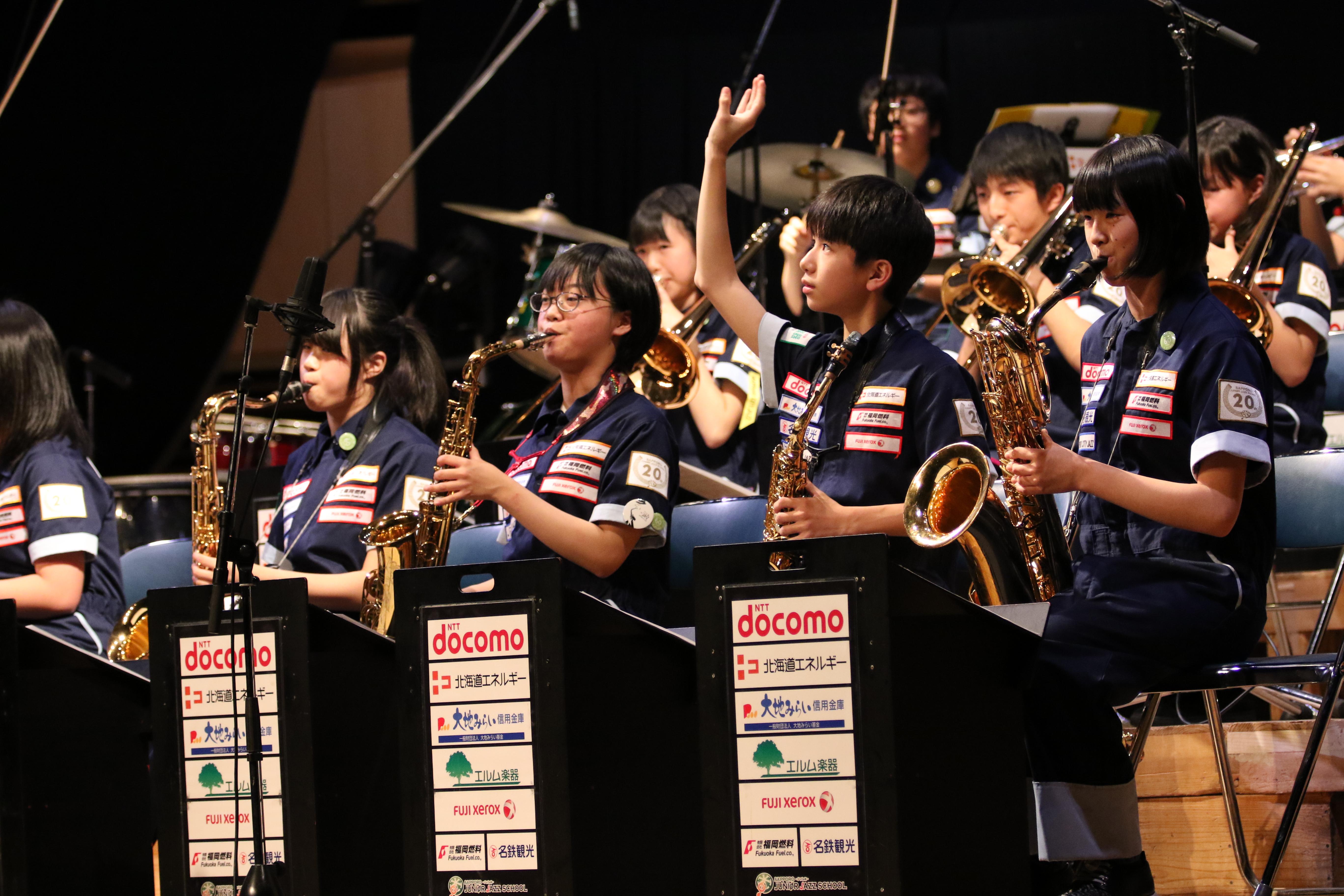 ユースジャムセッション出演者 札幌ジュニアジャズスクール Club SJF 中学生クラス