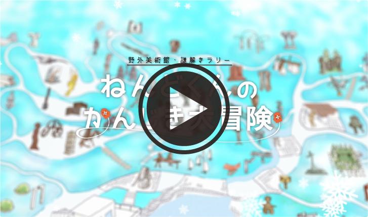 PV画面画像