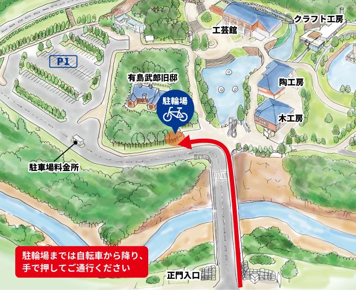 駐輪場誘導マップ